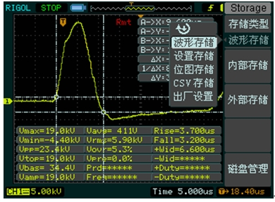 RIGOL DS1000示波器U盘存储