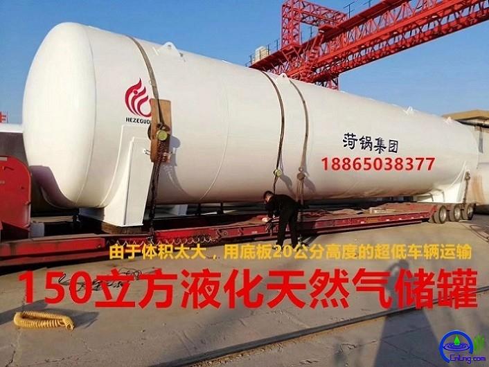 四平60立方天然气储罐厂家,四平60立方液化天然气储罐规格尺寸.