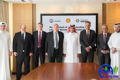 UASC, Qatargas and Shell join hands to develop LNG marine fuel