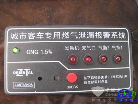 图27:LNG车辆燃气泄漏报警系统