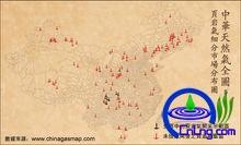 中国页岩富集和页岩气开采示范区