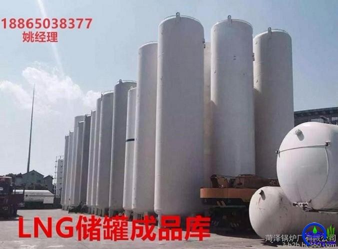 廊坊永清县深冷低温天然气储罐哪里有卖?,