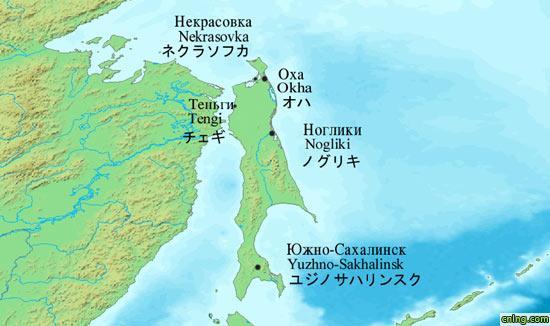 Sakhalin II Crude Oil and Liquified Natural Gas, Sakhalin ...